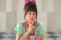 momo_MV_Closeup2_12.jpg